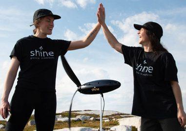 shine-torbine